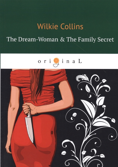 Collins W. The Dream-Woman The Family Secret collins w the moonstone