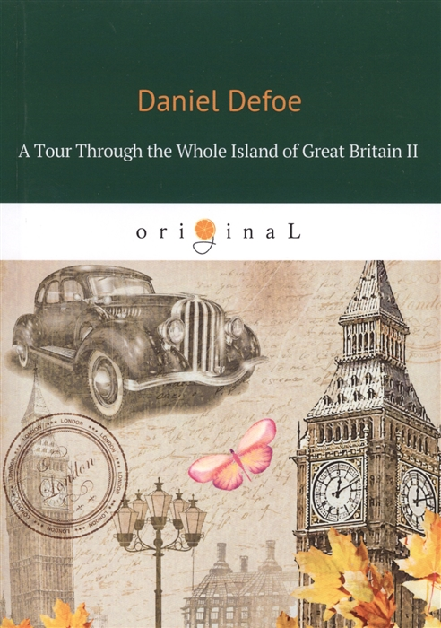 Defoe D. A Tour Through the Whole Island of Great Britain II даниэль дефо a tour through the whole island of great britain iii