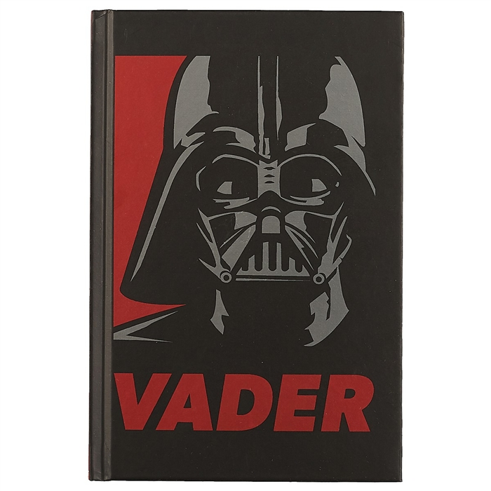 Блокнот «Star Wars. Дарт Вейдер», 14.5 х 21.5 см. «Читай-город»