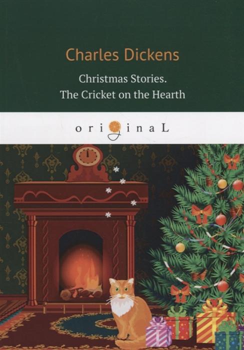 Dickens C. Christmas Stories The Cricket on the Hearth dickens c christmas stories the cricket on the hearth рождественские истории сверчок за очагом на англ яз