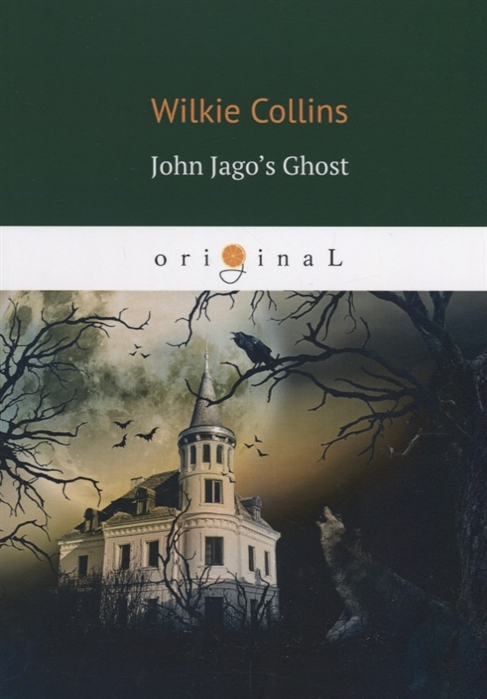 цена Collins W. John Jago s Ghost онлайн в 2017 году