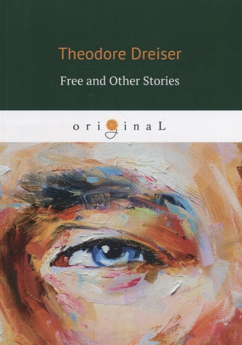 цена Dreiser T. Free and Other Stories