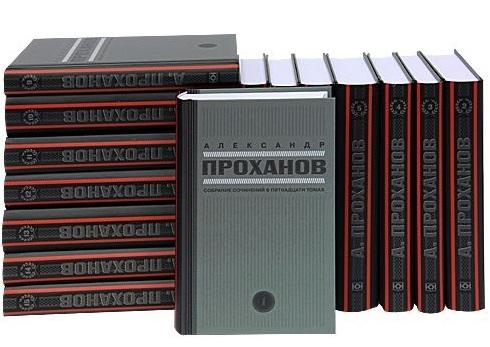 Собрание сочинений в пятнадцати томах комплект из 15 книг