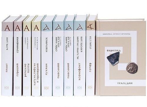 Гомер Библиотека античной литературы Одиссея комплект из 10 книг серия сокровища детской литературы комплект из 10 книг