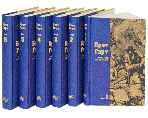 Фото - Гарт Б. Собрание сочинений комплект из 6 книг картланд б барбара картланд серия библиотека любовного романа комплект из 9 книг