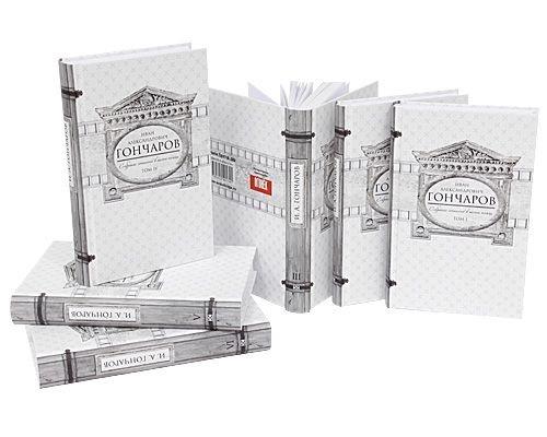 цены Гончаров И. Иван Александрович Гончаров Собрание сочинений в шести томах комплект из 6 книг