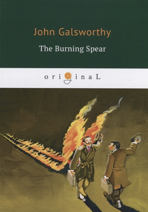Galsworthy J. The Burning Spear