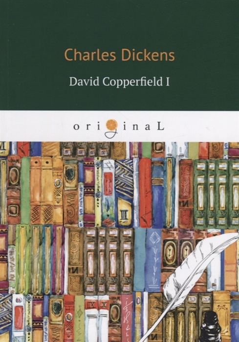 Dickens C. David Copperfield I недорого