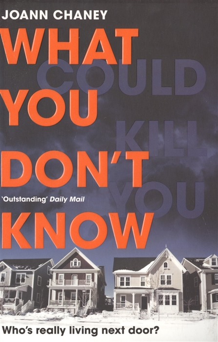 Chaney J. What You Don t Know 100 essential things you didn t know you didn t know about sport