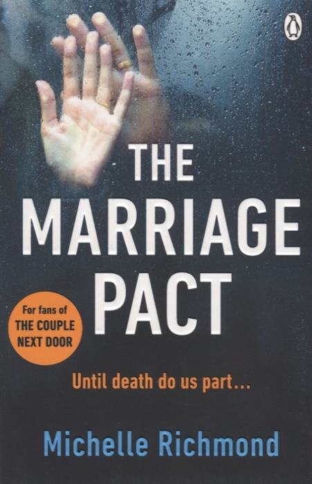 Richmond M. The Marriage Pact donna alward marriage at circle m