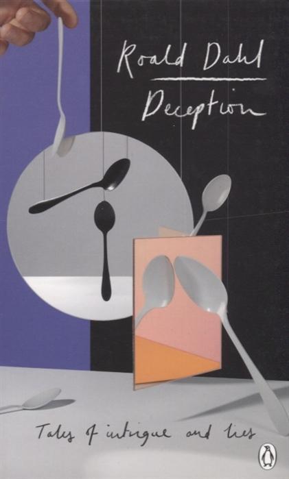 Dahl R. Deception dahl r the witches