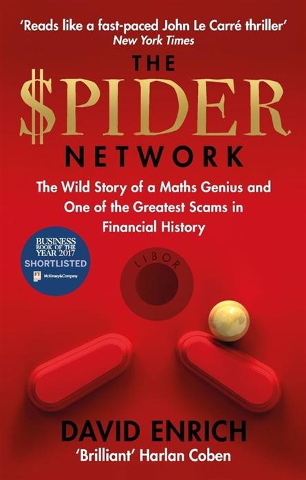 цены EnrichD. The Spider Network