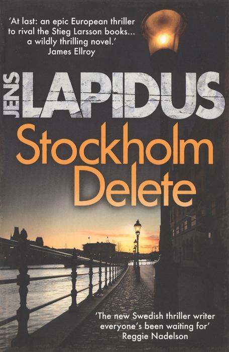 Lapidus J. Stockholm delete control alt delete