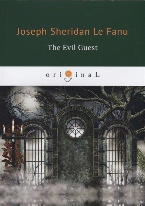 Le Fanu J. The Evil Guest le fanu j uncle silas isbn 9785521071197