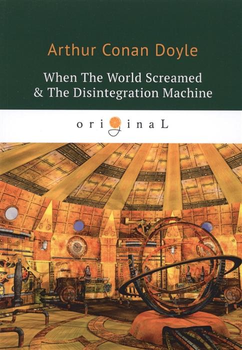 Doyle A. When The World Screamed The Disintegration Machine недорого