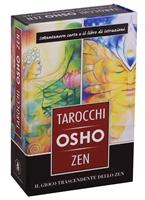 Tarocchi Zen. 79 карт + инструкция