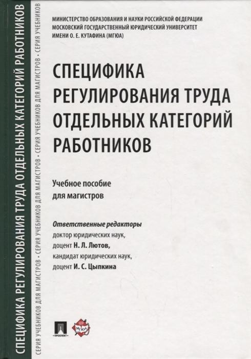 книги цыпкина александра читать онлайн