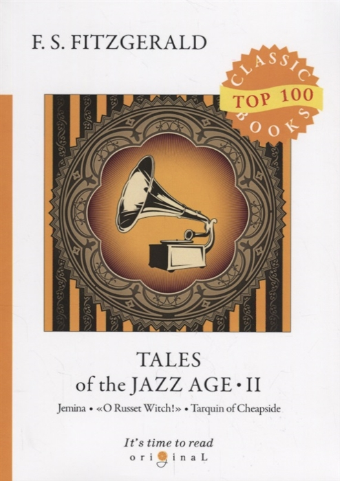 цена Fitzgerald F. Tales of the Jazz Age II в интернет-магазинах