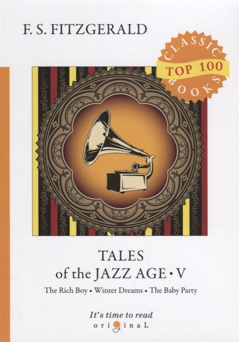 Fitzgerald F. Tales of the Jazz Age V fitzgerald f s tales of the jazz age 8 сказки века джаза 8 на англ яз fitzgerald f s