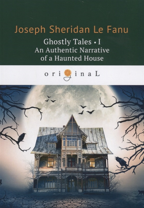 Le Fanu J. Ghostly Tales I An Authentic Narrative of a Haunted House недорого