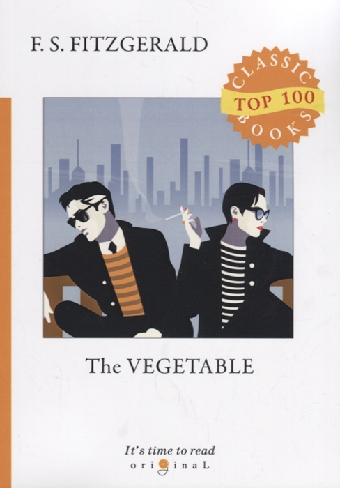Fitzgerald F. The Vegetable fitzgerald f basil and josephine