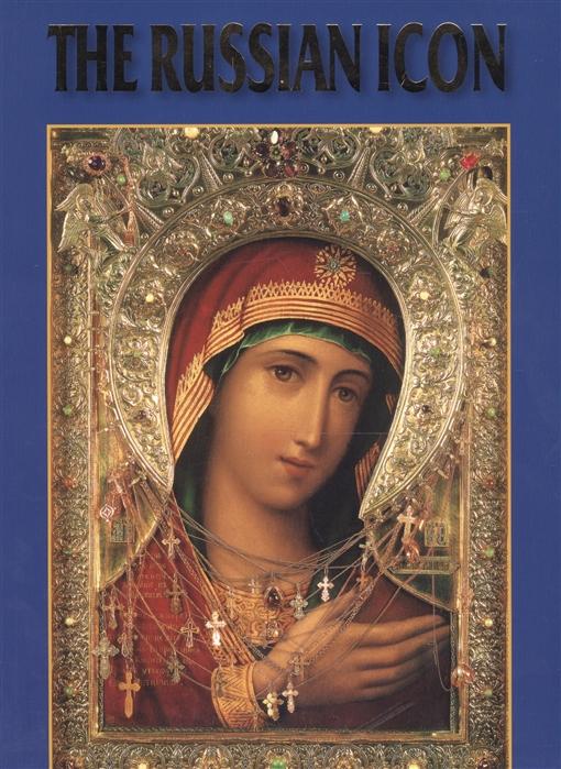 Solovyova I., Laurina V., Rodnikova I., Evseyeva L., Lebedeva N. The Russian Icon l v n накидка
