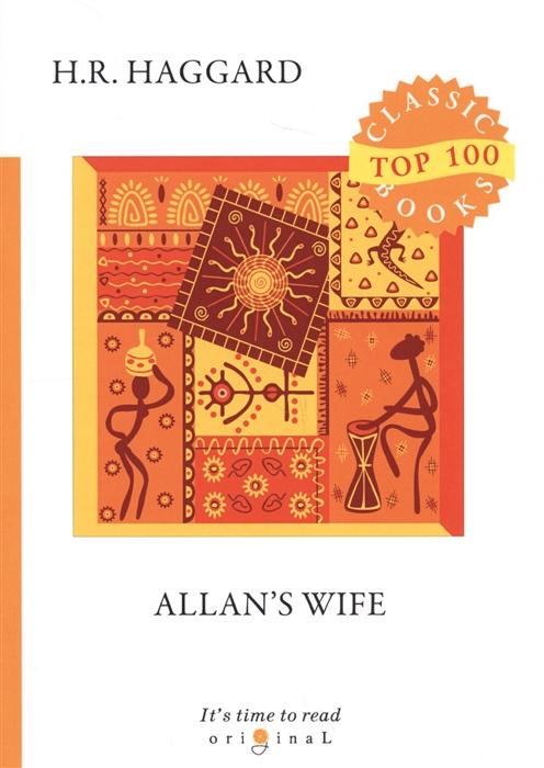 Haggard H. Allan s Wife kardec allan vaimude raamat
