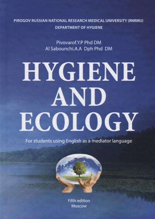 Pivovarof Y. Short textbook of Hygiene and ecology gyn ecology