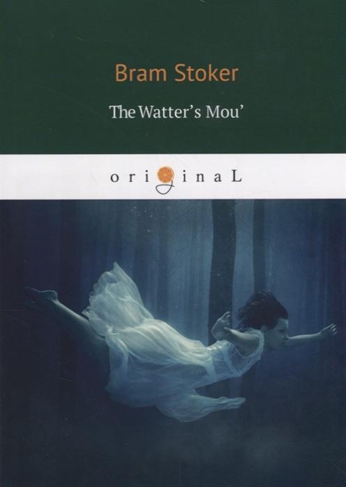 Stoker B. The Watter s Mou