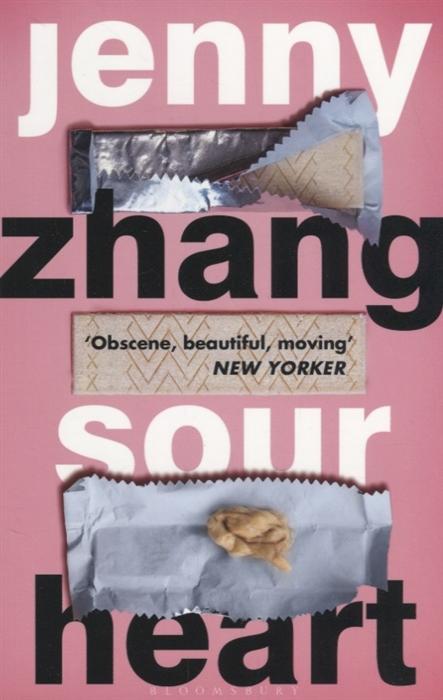 Zhang J. Sour Heart liqing zhang pinyin riji duanwen