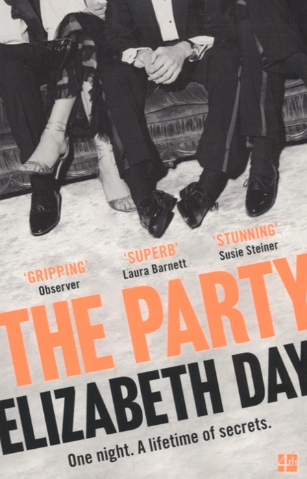 Day E. The Party