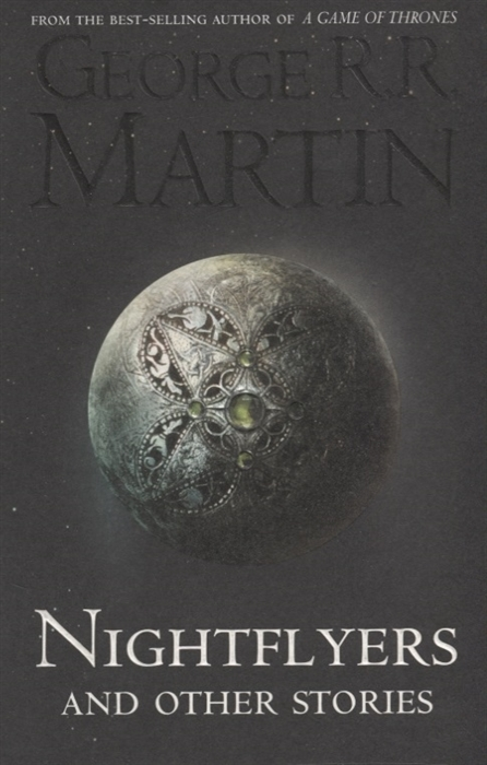Martin G. Nightflyers and Other Stories greene g the third man and other stories