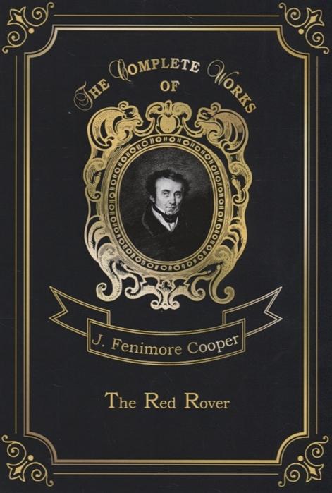 цена Cooper J. The Red Rover онлайн в 2017 году