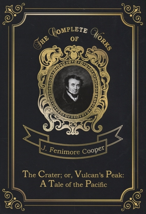 Cooper J. The Crater or Vulcan s Peak A Tale of the Pacific cooper j f the crater or vulcan's peak a tale of the pacific кратер или пик вулкана кн на англ яз