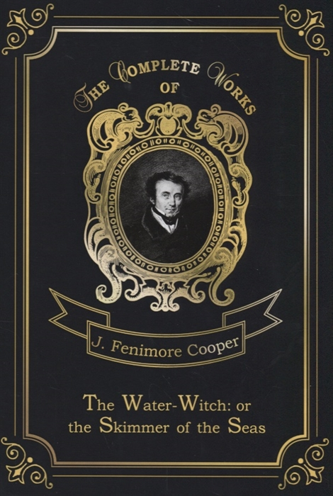 Cooper J. The Water-Witch or the Skimmer of the Seas 28220 disciple of the witch one