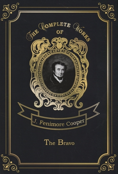 Cooper J. The Bravo