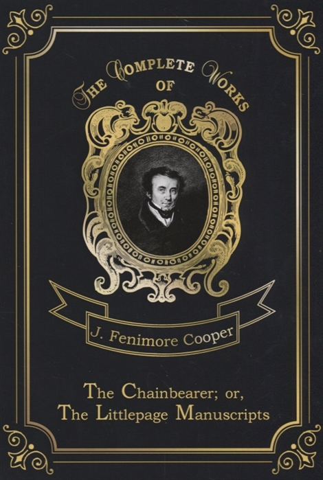 Cooper J. The Chainbearer or The Littlepage Manuscripts cooper james fenimore the chainbearer or the littlepage manuscripts