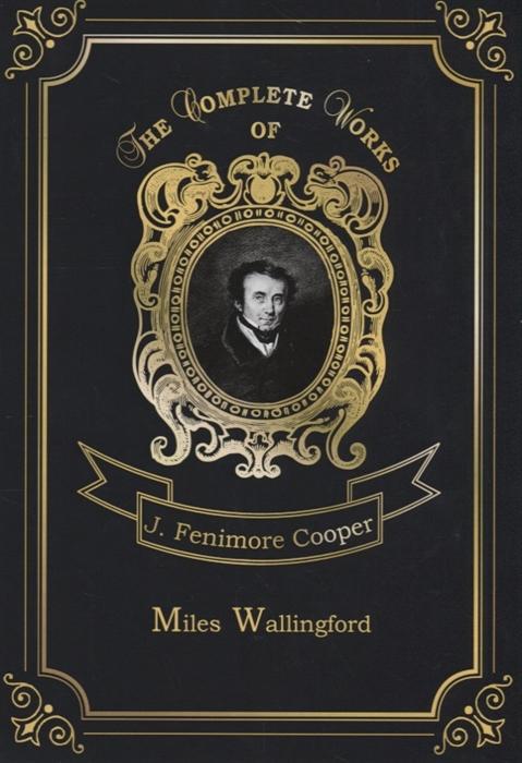 Cooper J. Miles Wallingford cooper j precaution