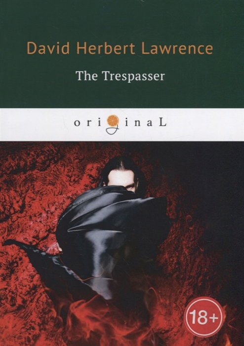 Lawrence D. The Trespasser lawrence d h the trespasser