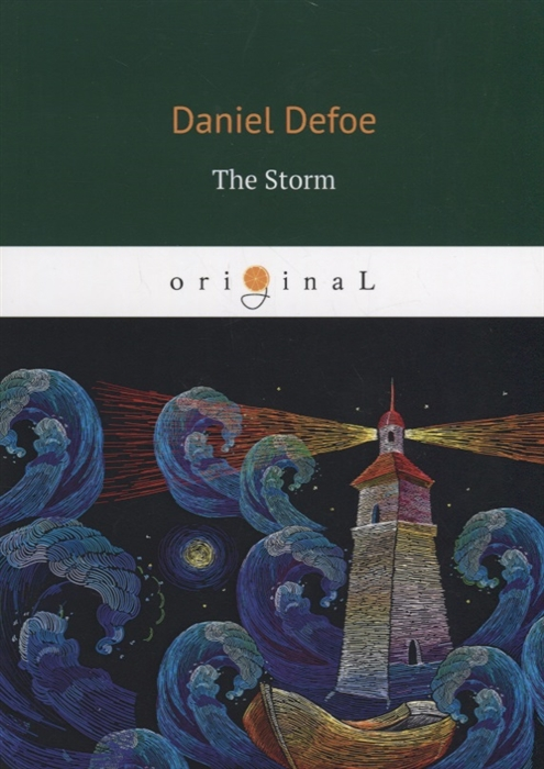 Defoe D. The Storm defoe d novels