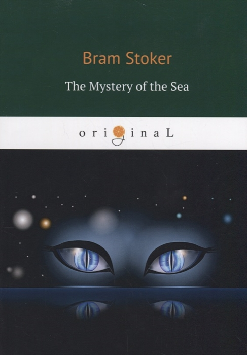 Stoker B. The Mystery of the Sea stoker b the mystery of the sea