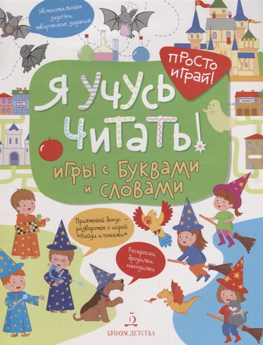 читать книгу т поляковой