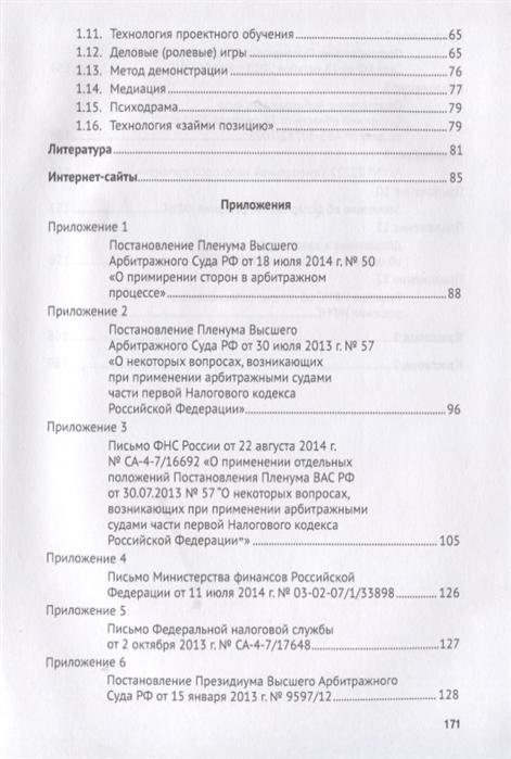 Занять 100000 рублей онлайн