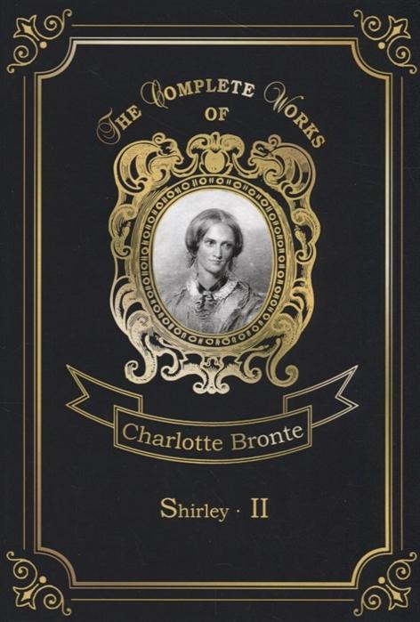 Bronte С. Shirley II