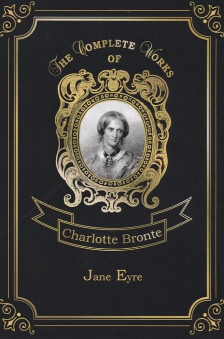 Bronte С. Jane Eyre