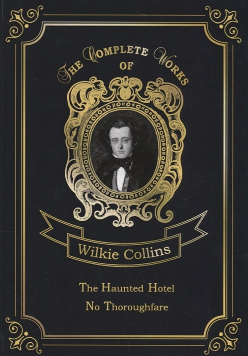 Collins W. The Haunted Hotel No Thoroughfare paradigm ams 150r 30