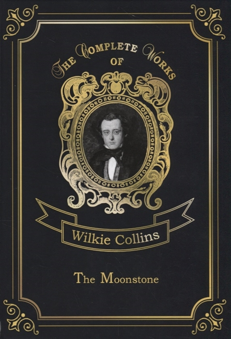 Collins W. The Moonstone collins w heart and science