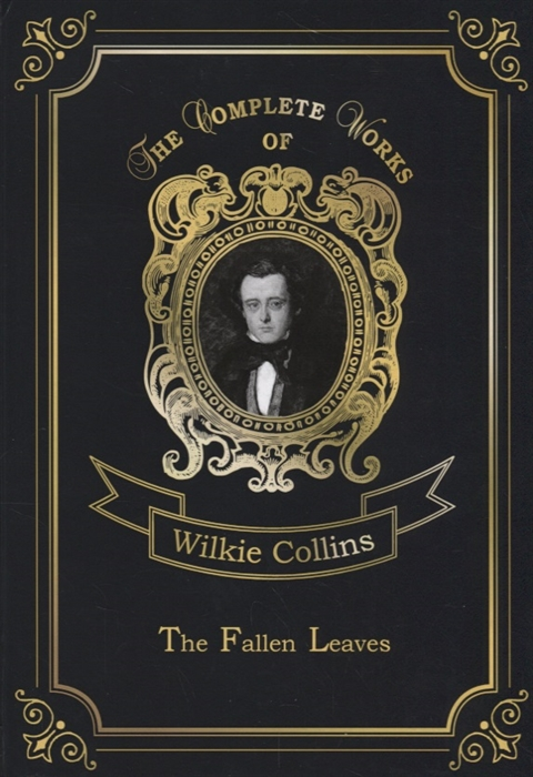 Collins W. The Fallen Leaves цена