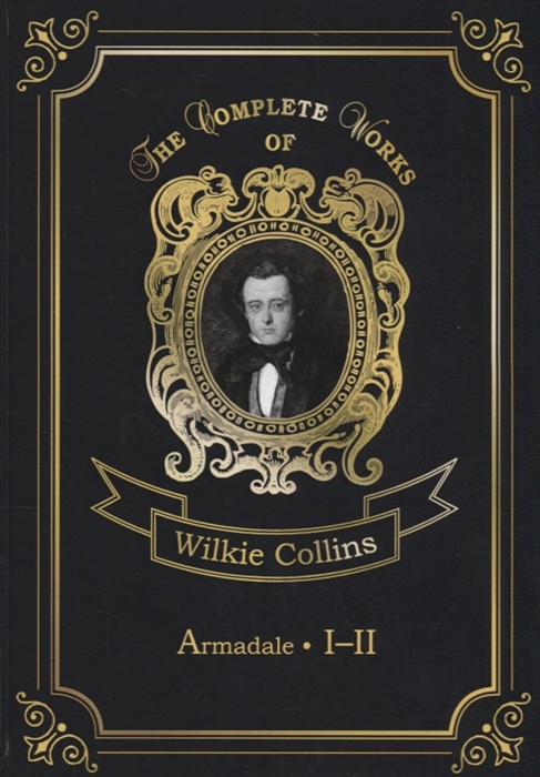 цена Collins W. Armadale I-II онлайн в 2017 году
