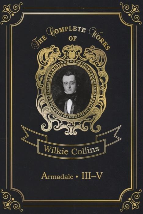 цена Collins W. Armadale III-V онлайн в 2017 году